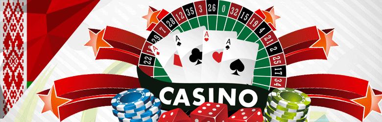 Скачать движок онлайн казино