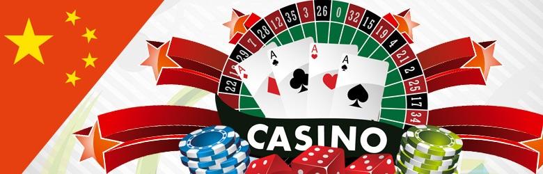 Китайские казино онлайн играть в игровые аппараты на вертуальные