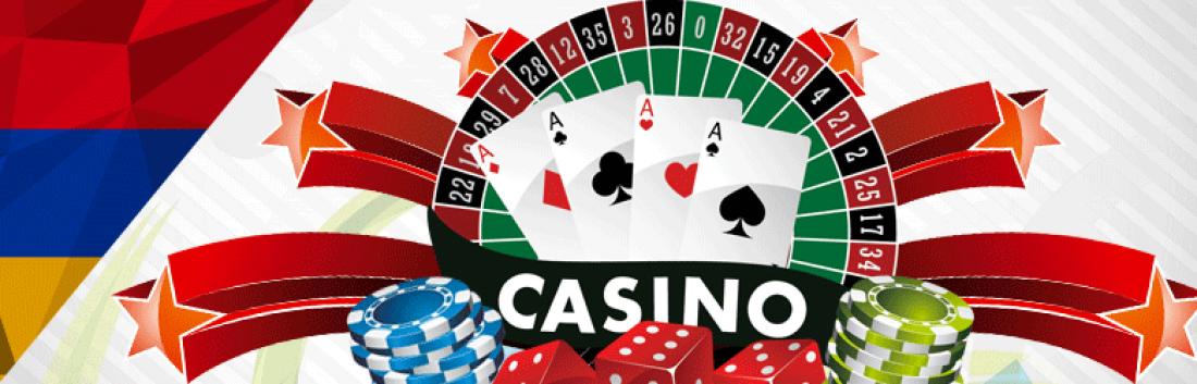 Онлайн казино армении играть онлайн покер в россии