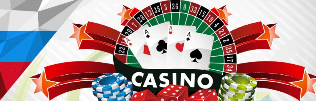 казино бесплатно онлайн русское